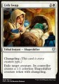 Crib Swap Commander Anthology II